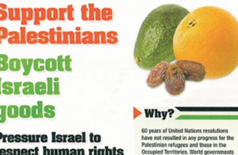 boycott israeli goods 311 (photo credit: Courtesy)