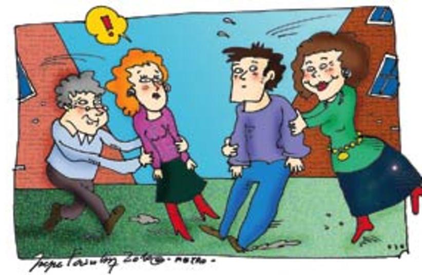 Dating caricature 311 (photo credit: Pepe Fainburg)