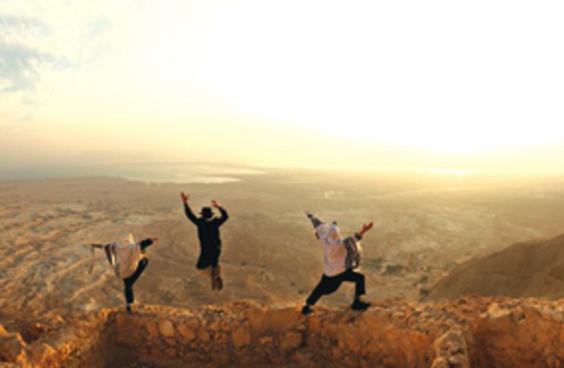 Sunrise at Massada (photo credit: Toby Cohen)