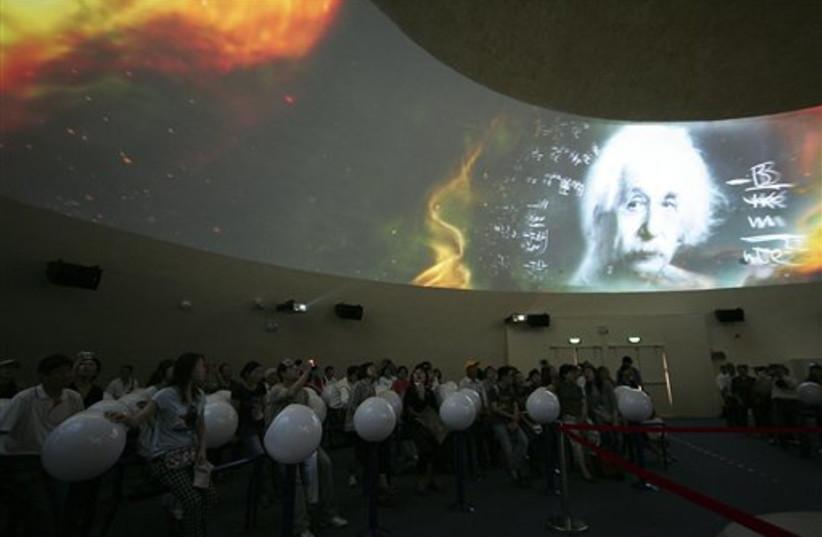 World Expo Israel Pavilion (photo credit: AP)