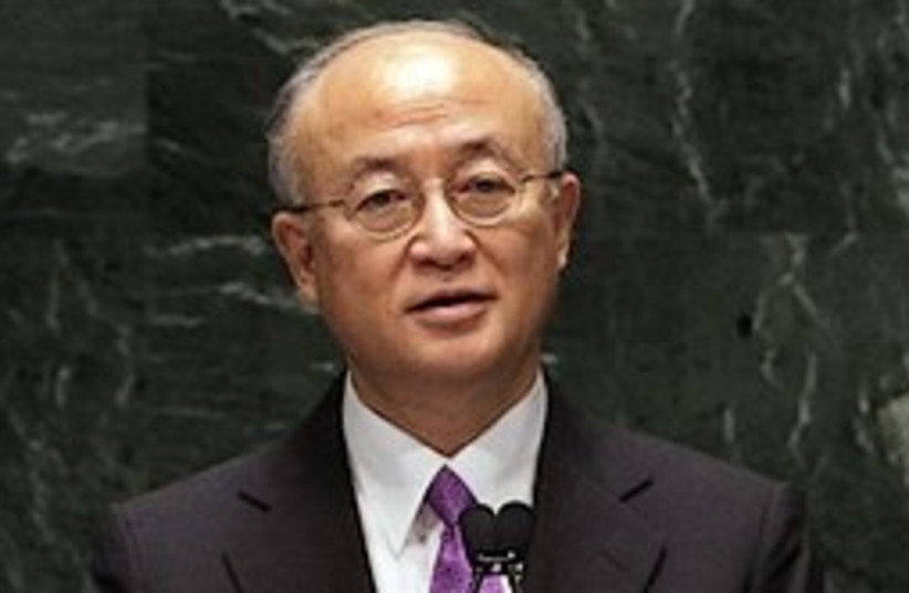 Yukiya Amano 311 (photo credit: ASSOCIATED PRESS)