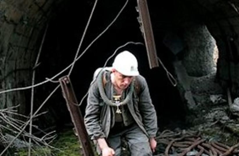mine311 (photo credit: ap)