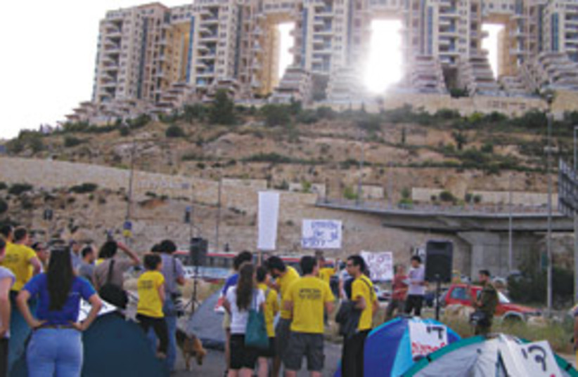 holyland tent city 311 (photo credit: Abe Selig)