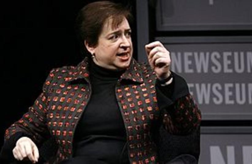 Elena Kagan 311 (photo credit: Associated Press)
