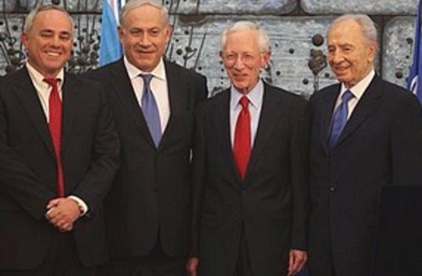 Steinitz, Netanyahu, Fischer and Peres 311 (photo credit: Associated Press)