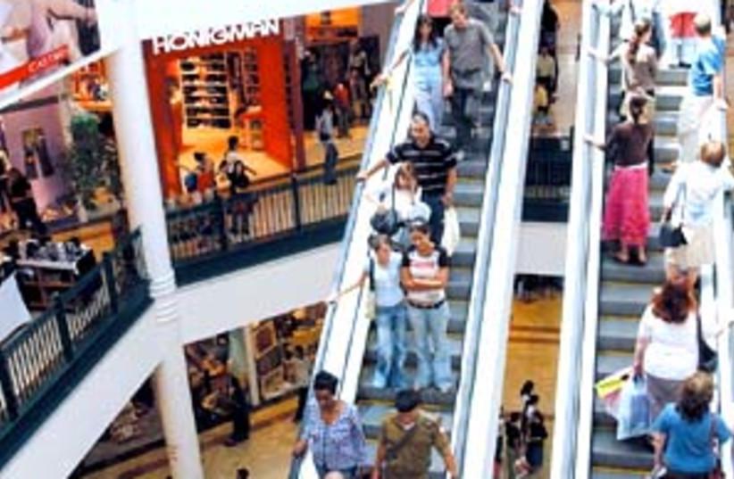 mall ariel 88 298 (photo credit: Ariel Jerozolimski)