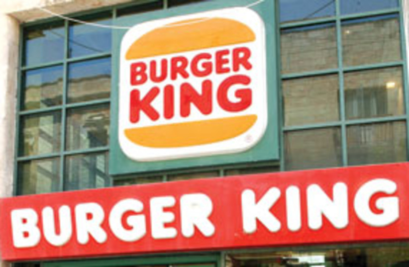 Burger King logo 311 (photo credit: Courtesy)