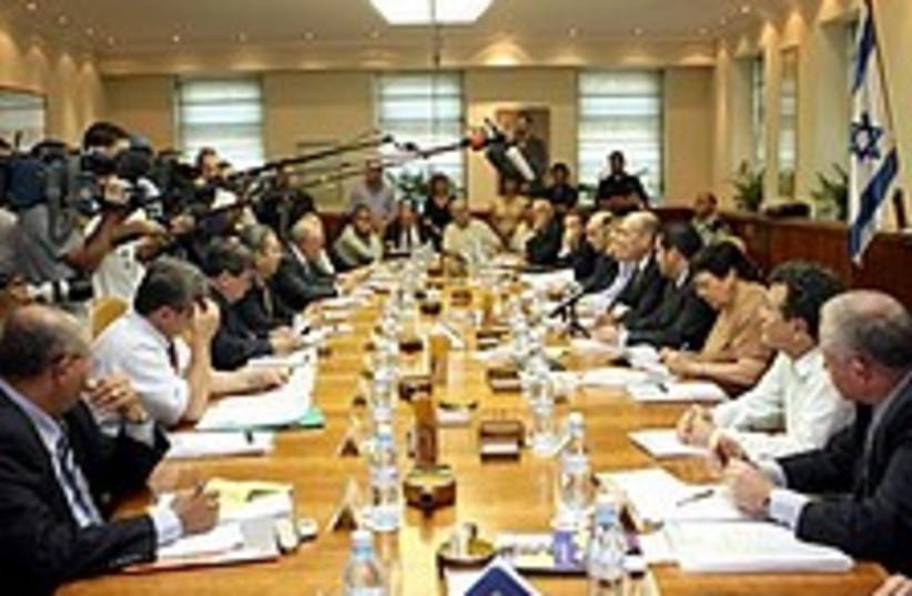 cabinet 298 (photo credit: Ariel Jerozolimski [file])
