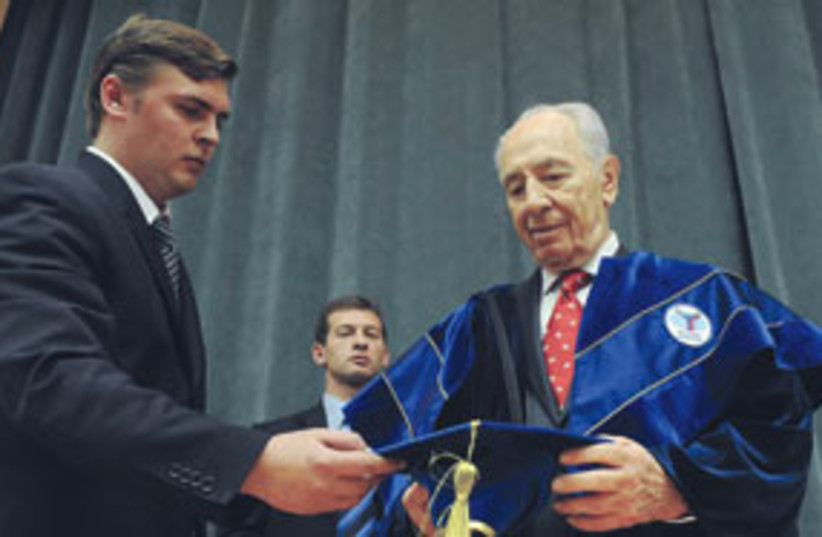 Peres doctorate Moscow 311 (photo credit: GPO)