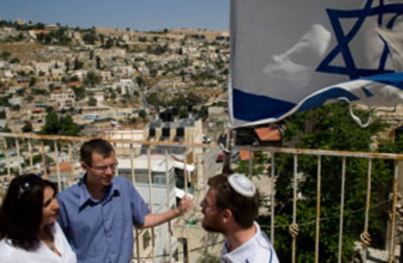 Miri Regev Beit Yehonatan 311 (photo credit: Associated Press)