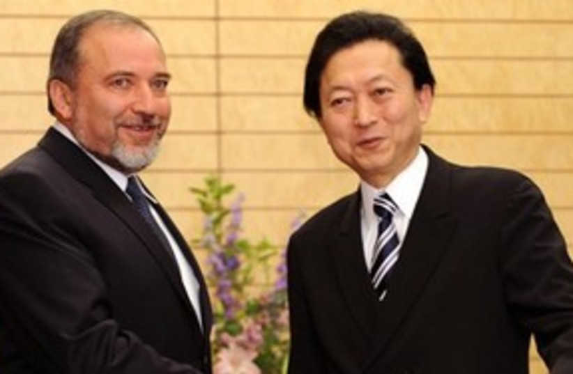 Lieberman Japan (photo credit: ASSOCIATED PRESS)