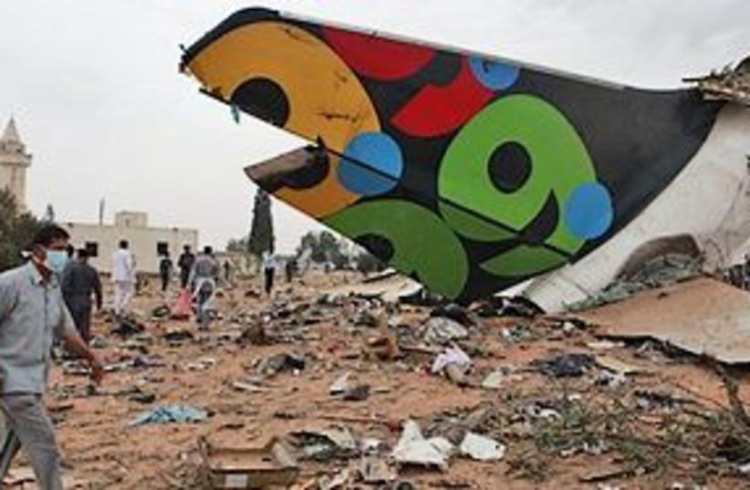 plane crash search rescue 311 (photo credit: AP)