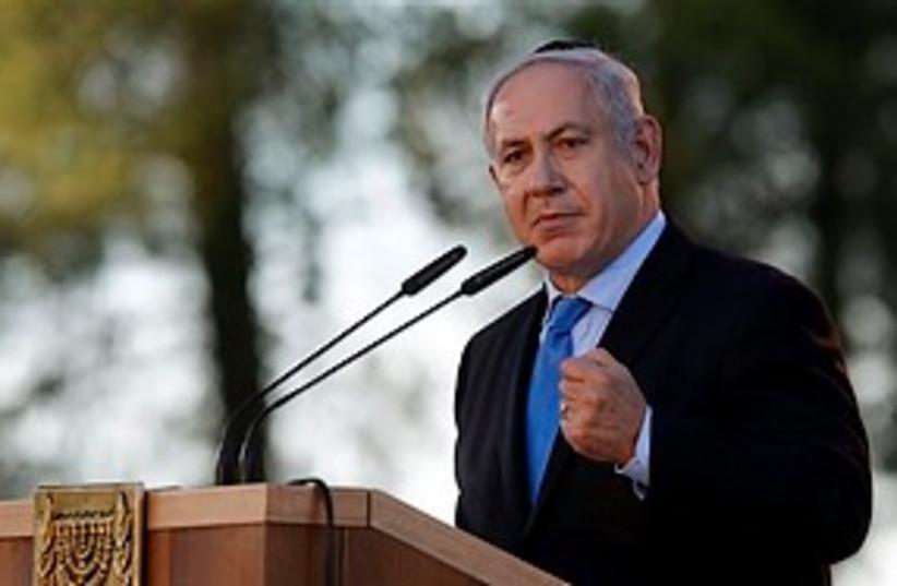 Netanyahu Jerusalem day 311 (photo credit: Associated Press)