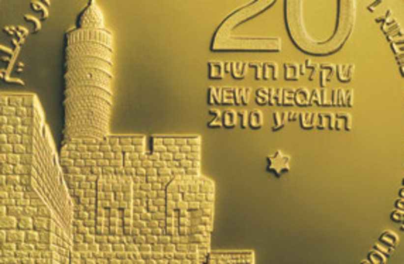 jlem gold coin 311 (photo credit: Courtesy)