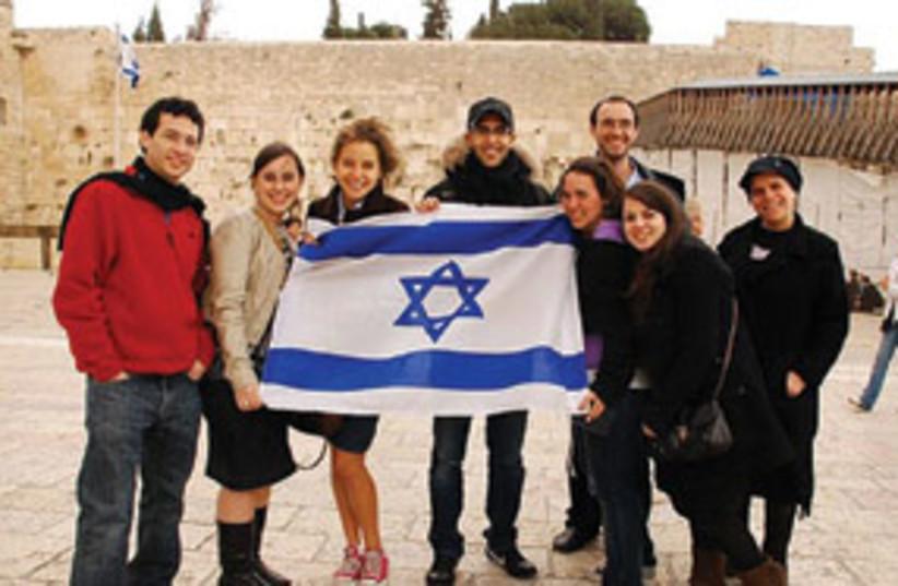 BarIlanESC311 (photo credit: Courtesy Bar-Ilan University Student Union)