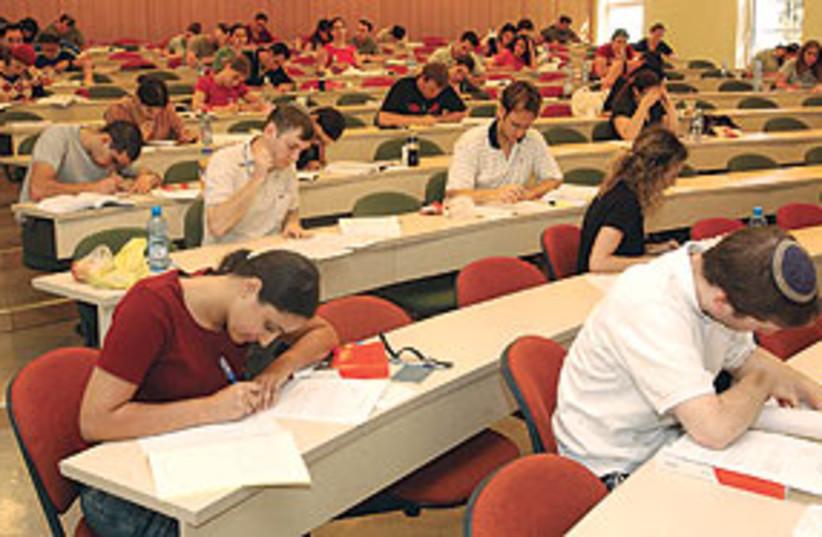 StudentsAtHebrewU311 (photo credit: Ariel Jerozolimski)