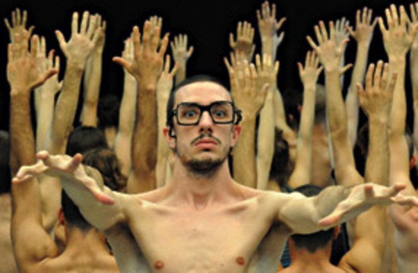 The Batsheva Dance Company's Bill 311 (photo credit: Courtesy)