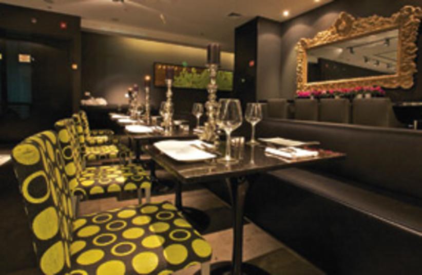 E-Zugi Restaurant 311 (photo credit: Courtesy)
