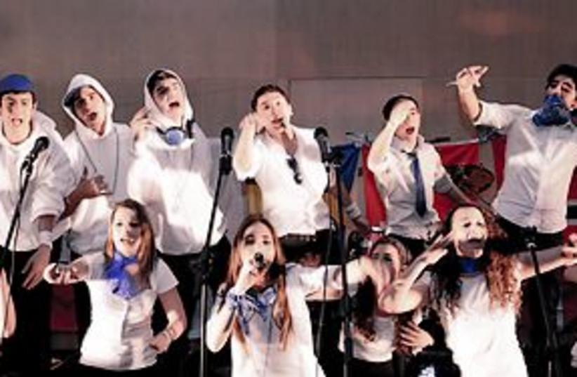Njeurovision kids singing 311 (photo credit: NRazvan Nidelearger)