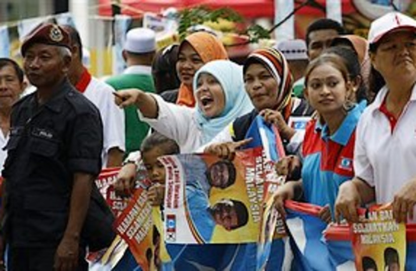 Malaysia opposition rally 311 (photo credit: ASSOCIATED PRESS)