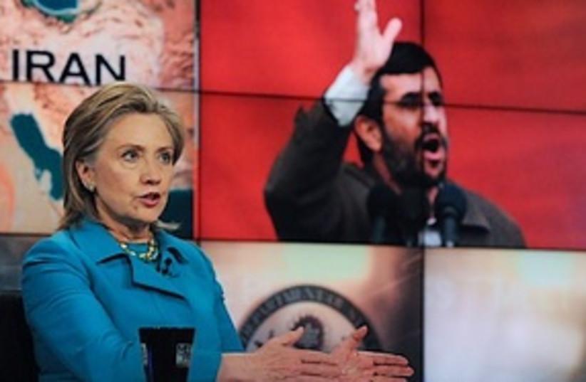 Hillary-Ahmadinejad background (photo credit: ASSOCIATED PRESS)