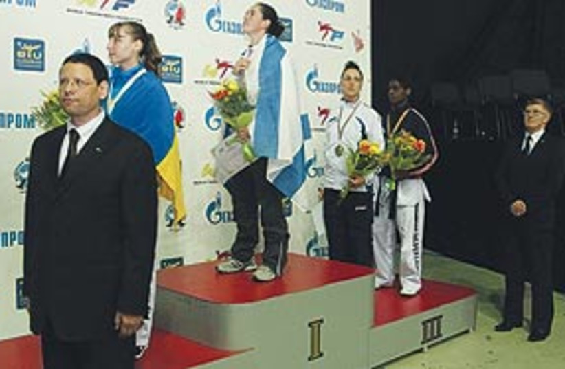 taekwondo 58 (photo credit: courtesy)