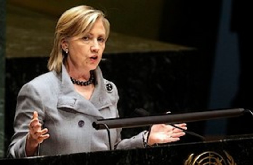 hillary clinton 311 (photo credit: AP)