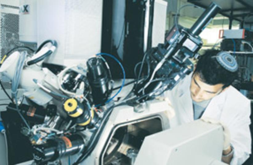 nanotechnology 311 (photo credit: Courtesy of BIU)