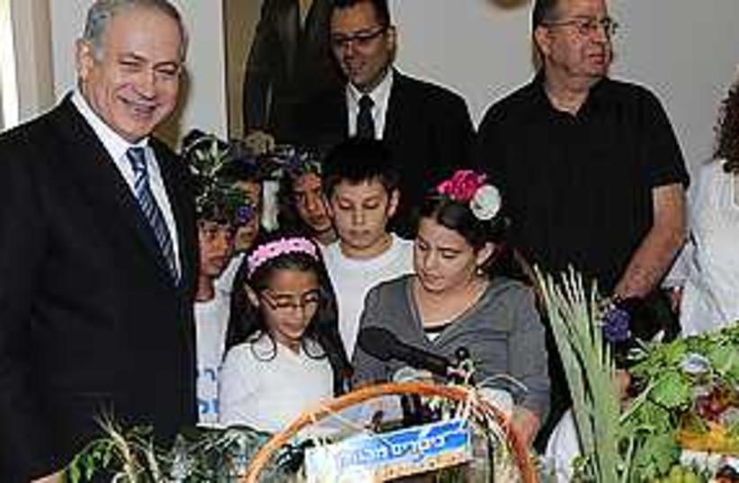 netanyahu bikurim 311 (photo credit: GPO)