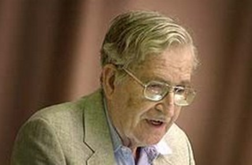 Noam Chomsky 311 (photo credit: ASSOCIATED PRESS)
