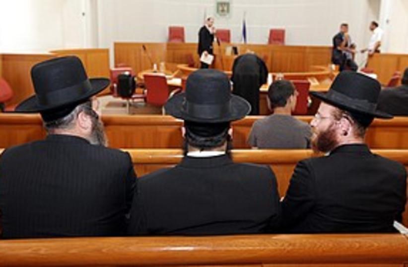 Haredim court 311 (photo credit: Ariel Jerozolimski)