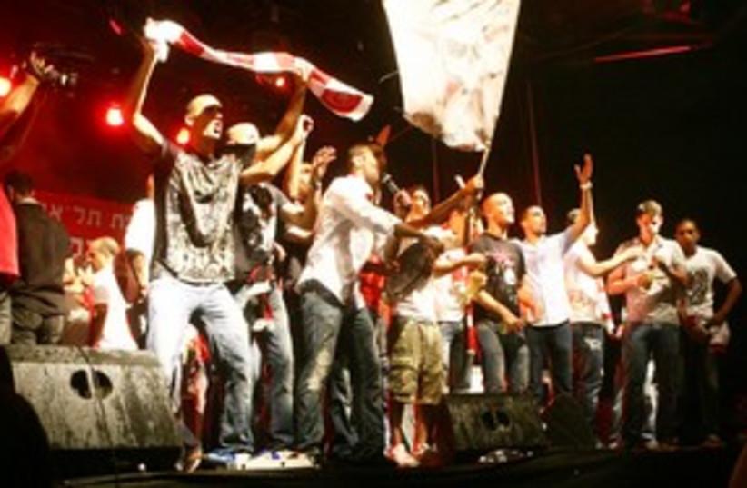 Hapoel Tel Aviv celebrate 311 (photo credit: Nir Keidar)