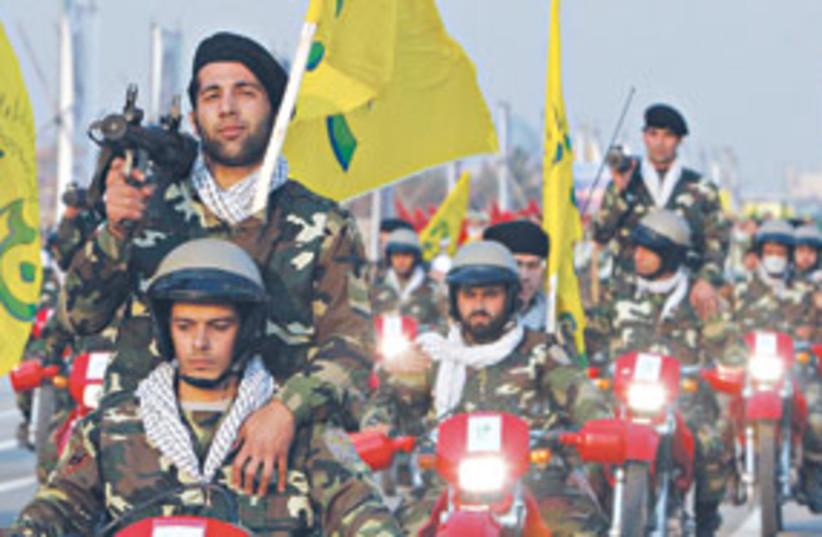 Iranian Revolutionary Guards volunteers (photo credit: Associated Press)