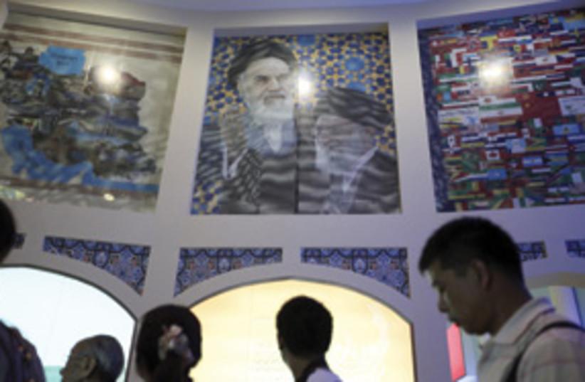 Iran Pavilian at Shanghai World Expo 311 (photo credit: Associated Press)