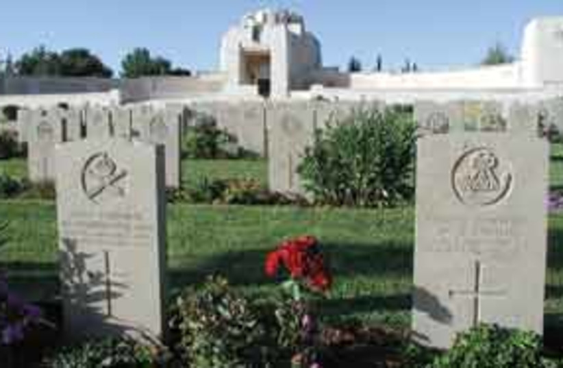 British cemetery (photo credit: Shmuel Bar-Am)