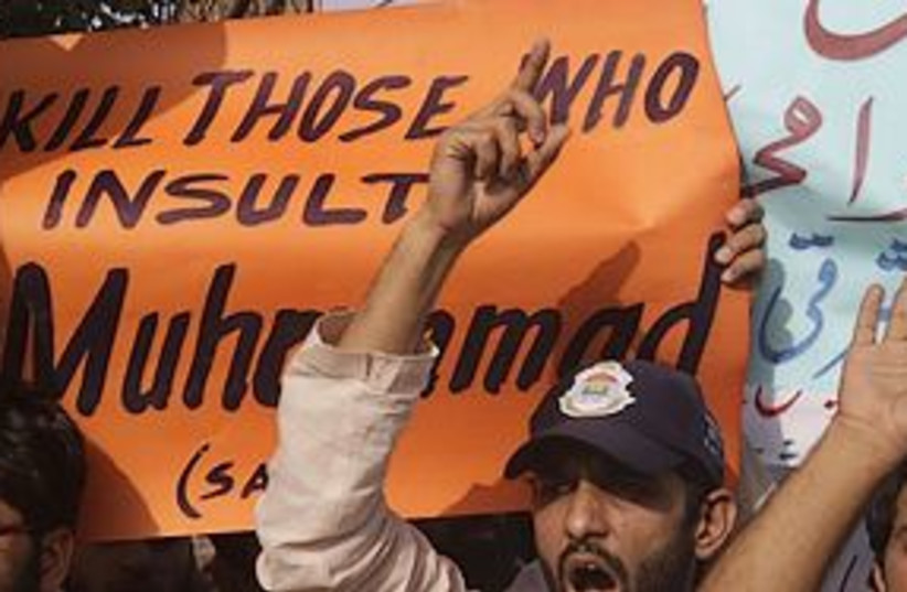 muhammad protest lahore 311 (photo credit: AP)