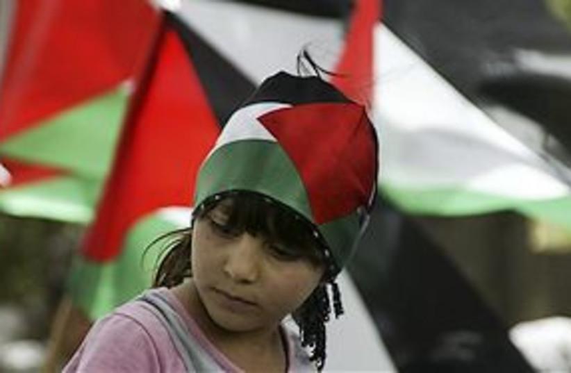 palestinian girl 311 (photo credit: AP)