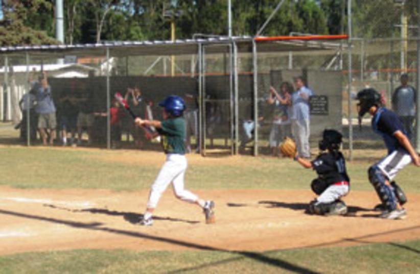 Kids playing baseball 311 (photo credit: Michael Freund)