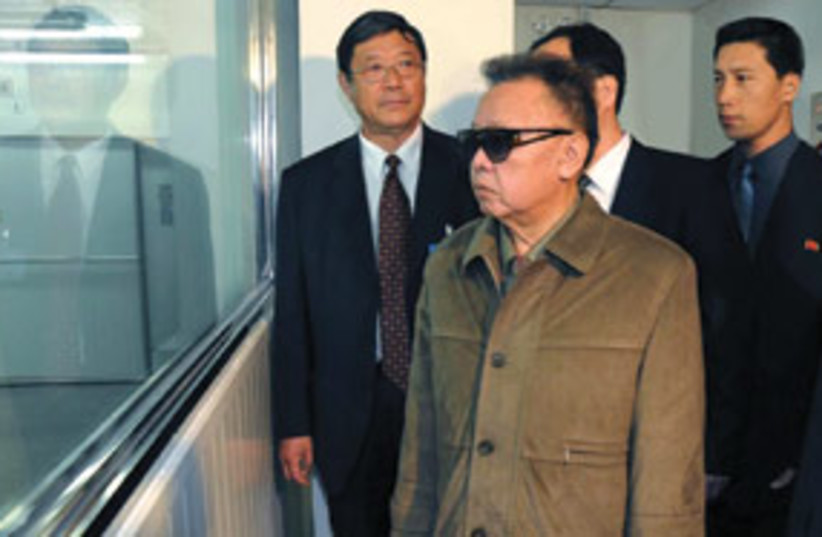 Kim Jong Il 311 (photo credit: AP)
