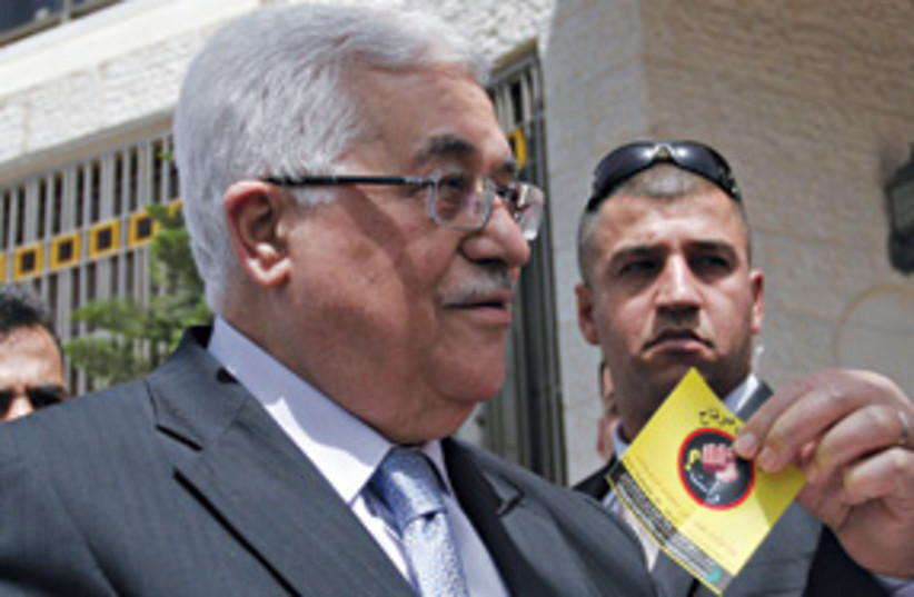 Abbas half smile profile 311 (photo credit: AP)