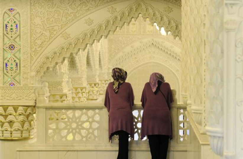 Germany mosque (photo credit: AP)