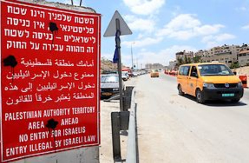 west bank road 311 (photo credit: Ariel Jerozolimski)