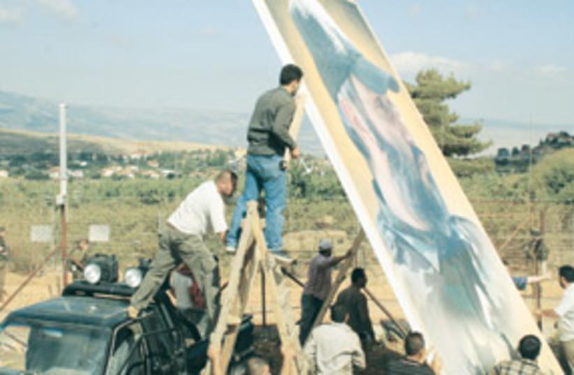 hizbullah mughniyeh border 311 (photo credit: AP)