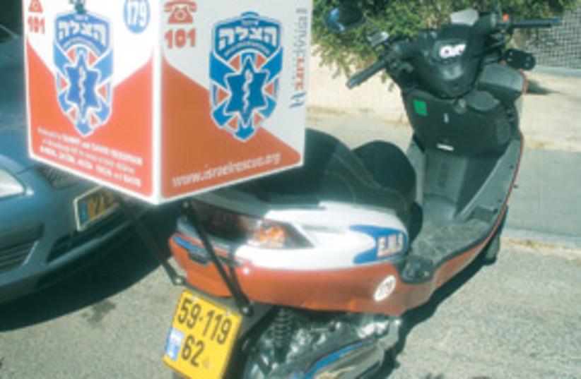 stolen ambucycle 311 (photo credit: United Hatzalah)