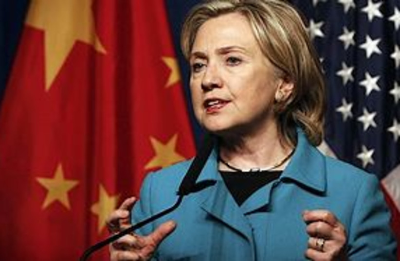 clinton in beijing 311 (photo credit: AP)