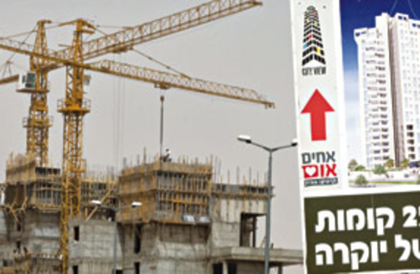 construction tel aviv 311 (photo credit: Ariel Jerozolimski)