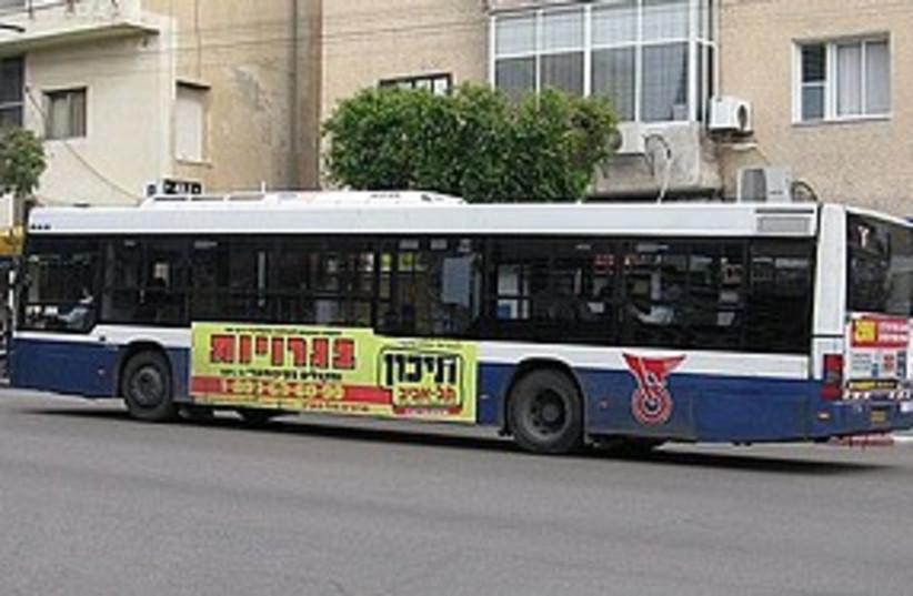 dan bus 311 (photo credit: Courtesy)