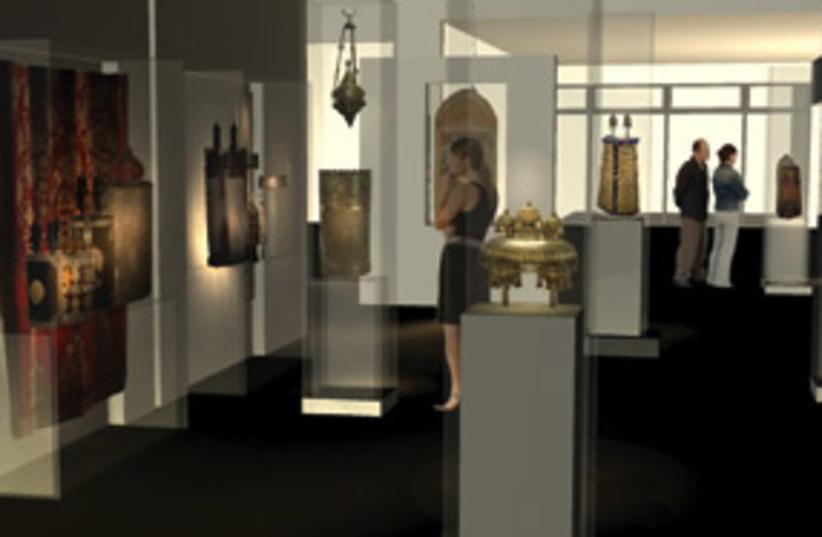 Israel Museum exhibt 311 (photo credit: Courtesy James Carpenter Design Associates)