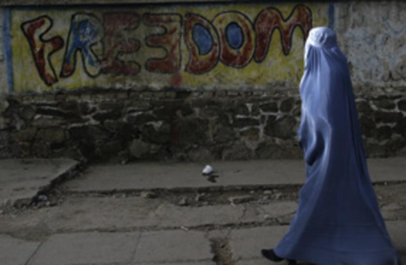 burqa afghanistan 311 (photo credit: AP)