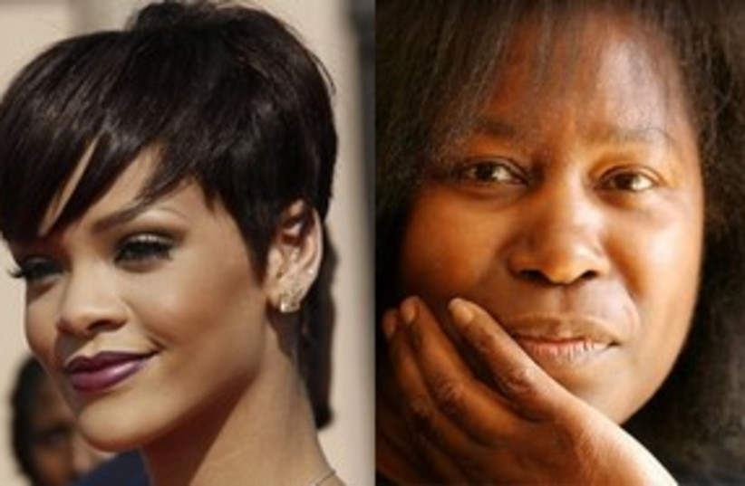rihanna and joan armatrading 311 (photo credit: Courtesy)